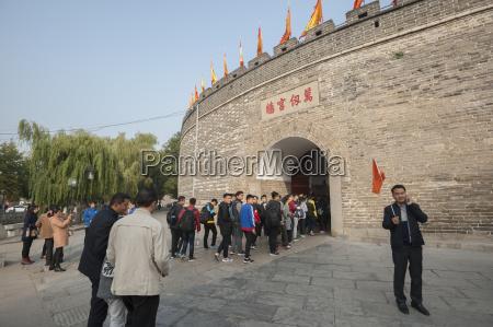 confucius temple qufu unesco world heritage
